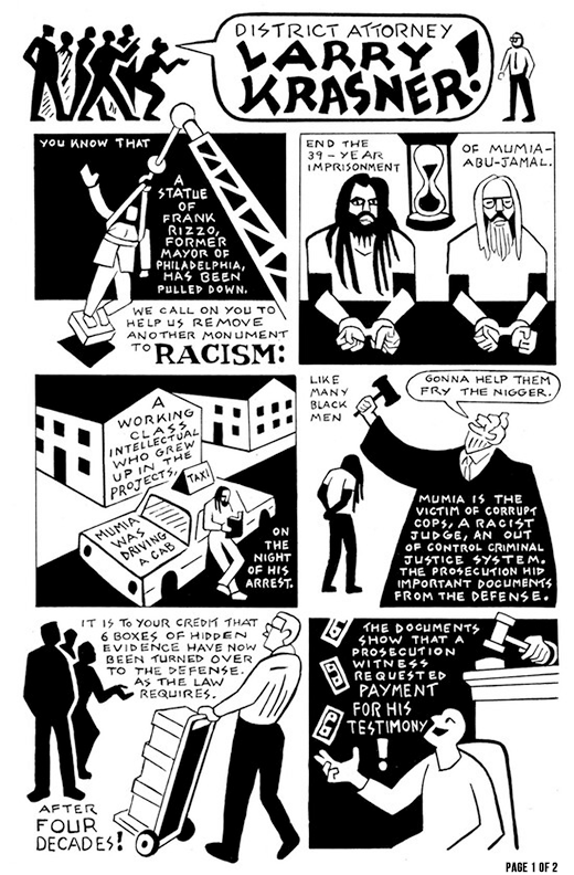 Philadelphia District Attorney Larry Krasner Condemns Mumia Abu-Jamal, panel 1 of 2, by Seth Tobacman, radical comic book artist (https://www.sethtobocman.com/)