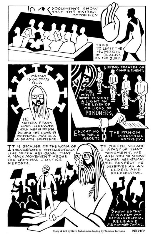Philadelphia District Attorney Larry Krasner Condemns Mumia Abu-Jamal, panel 2 of 2, by Seth Tobacman, radical comic book artist (https://www.sethtobocman.com/)